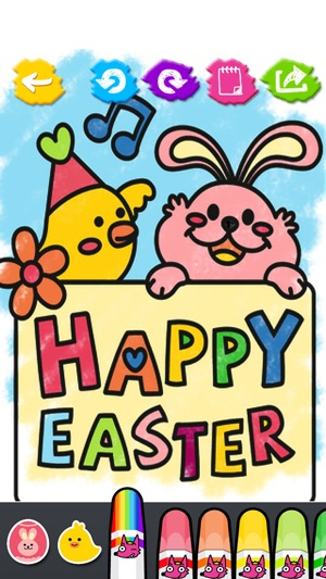 Easter Day Coloring Book On The App Store