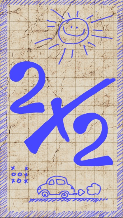 Multiplication 2x2 screenshot-4