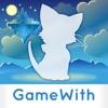 白猫攻略 & 協力掲示板 for 白猫プロジェクト