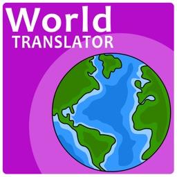World Translator Lite