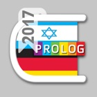HEBREW - GERMAN Dictionary v.v. | Prolog 2017 icon