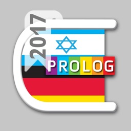 HEBREW - GERMAN Dictionary v.v. | Prolog 2017