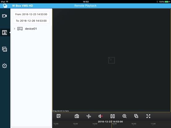 W Box VMS HD | App Price Drops