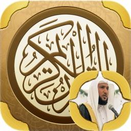 القران الكريم ـ الشيخ ماهر المعيقلي
