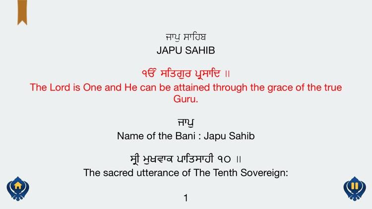 Jaap Sahib with Gurmukhi, English, Hindi Free screenshot-4