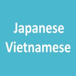 Từ Điển Nhật Việt (Japanese Vietnamese Dictionary)