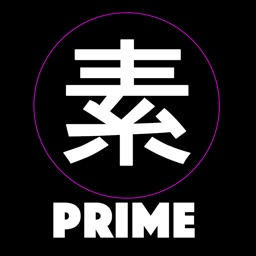 Connect 'Primes' and calm down