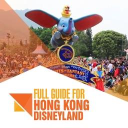 Full Guide for Hong Kong Disneyland