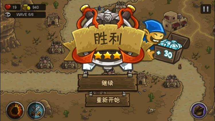 Clans Rush-Tower Defense screenshot-4