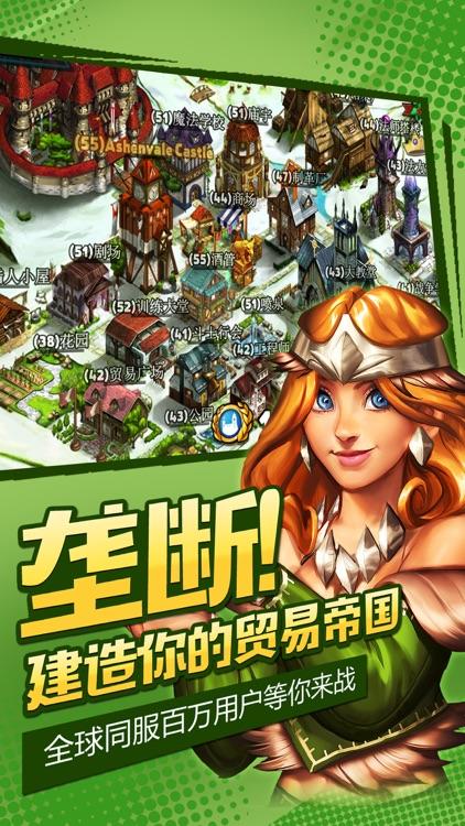 商店英雄(Shop Heroes) - VGA最佳跨平台游戏 screenshot-4