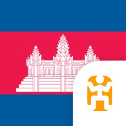 Cambodian Language Guide & Audio - World Nomads