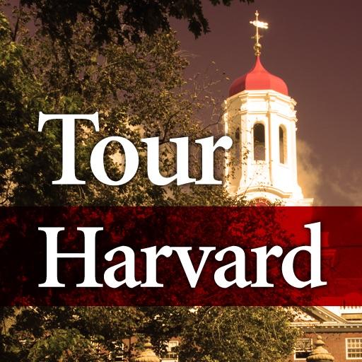 Tour Harvard iOS App