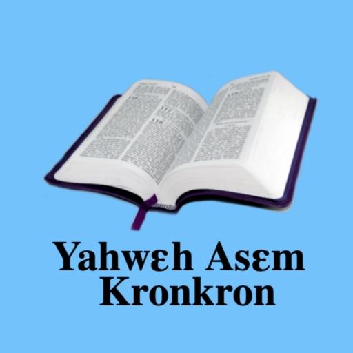 Yahweh Asem by Frank Asiedu