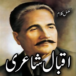 Allama Iqbal Poetry All