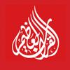 Mushaf Quran Kareem (مصحف)