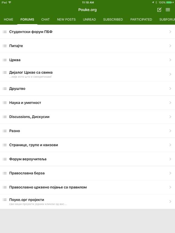 Pouke.org screenshot 4