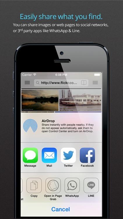 iSuperSearch screenshot-3