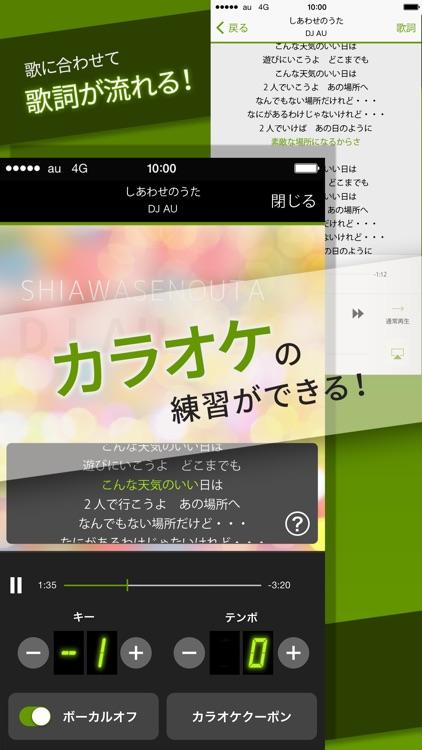 Music Player (LISMO) screenshot-3