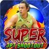 PBA Super 3pt Shootout
