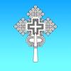 Orthodox Prayer in Tigrigna