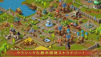 Townsmen Premiumスクリーンショット1