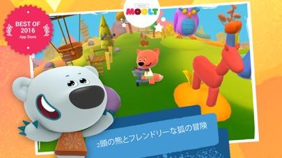 Be-be-bears!のおすすめ画像2