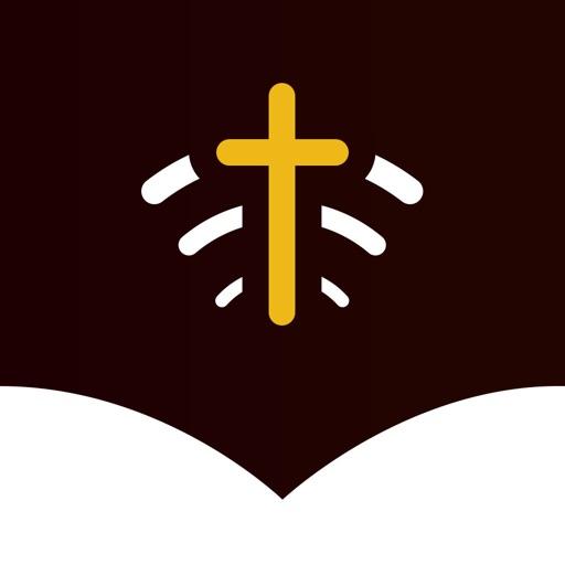 Audio Bibles - 15 Holy Bible Audiobooks