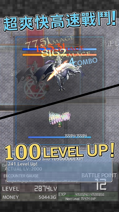 Inflation RPG屏幕截圖4