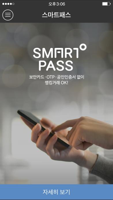 SmartOnePASS for Windows