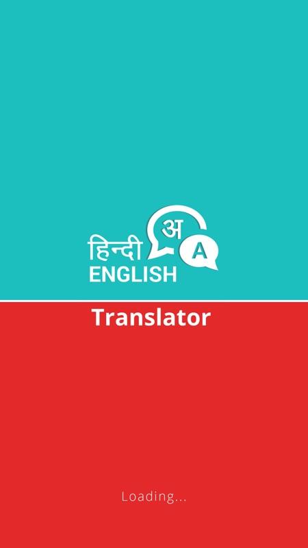 Hindi English Translator - Online Game Hack and Cheat