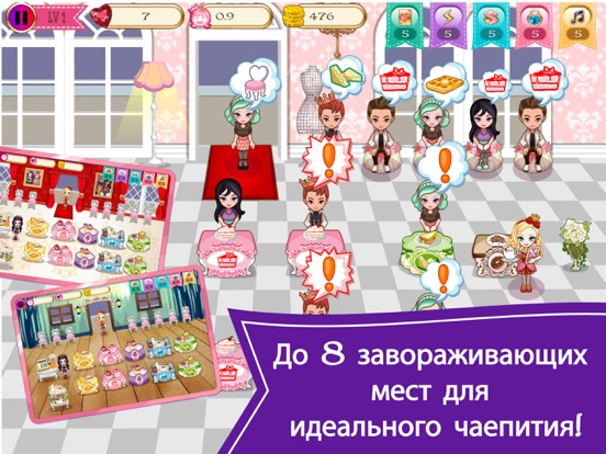 Скачать игру Ever After High: Tea Party Dash