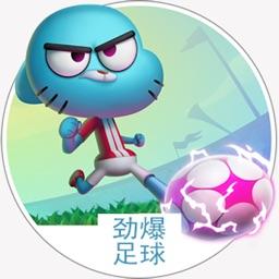 足球游戏 - 组建你的卡通世界杯足球国家队吧!