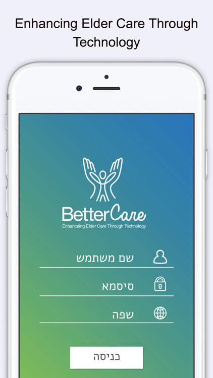 BetterCare-Enhancing Elder Care Through Technology