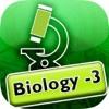 Ideal E-learning Biology (Sem : 3)