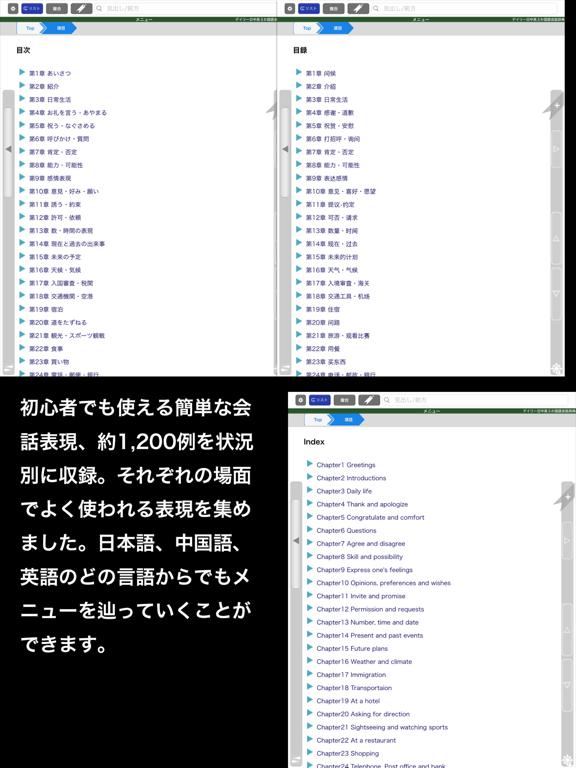 https://is1-ssl.mzstatic.com/image/thumb/Purple111/v4/42/1c/4f/421c4fc7-0397-f946-574e-709959546e6d/pr_source.png/576x768bb.png