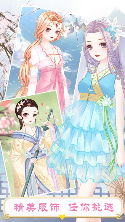 Dressup Ancient beauty - Costume Dress Up