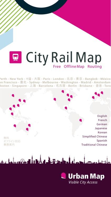 Milan Rail Map screenshot-4