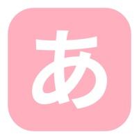 Codes for Pastel Daily Kana Quiz (Hiragana & Katakana Test) Hack