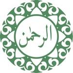 Surah Ar-Rahman Surah Rahman