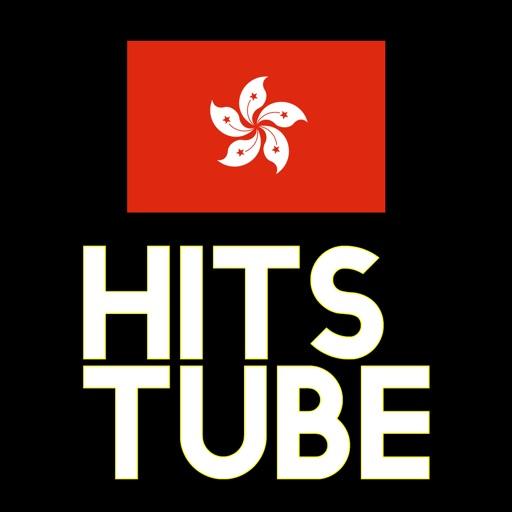 Hong Kong HITSTUBE Music video non-stop play
