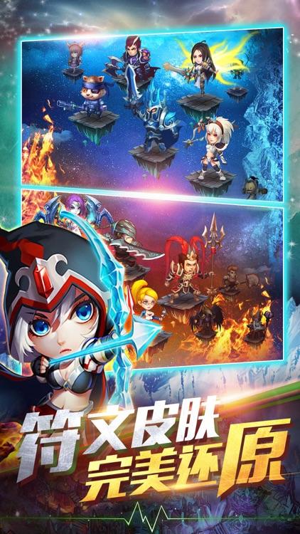超神联盟-卡牌大师!全民荣誉英雄军团战 screenshot-3