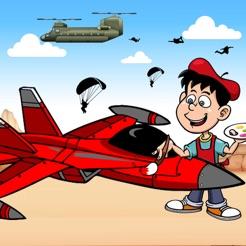 Pesawat Jet Helicopter Buku Mewarnai Untuk Anak An Di App Store