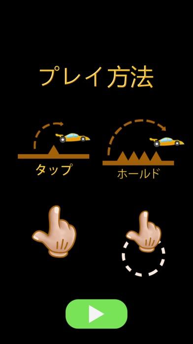 レーシングカーの塔のブレイクアウト - ジャンプレースのスクリーンショット3