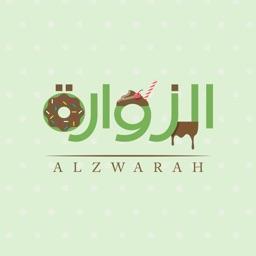 Alzwarah
