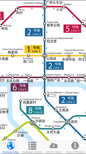 Beijing Subway Map 2017 Legend.Guangzhou Metro Map On The App Store