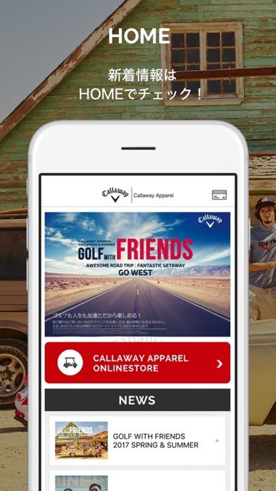 CALLAWAY APPAREL(キャロウェイアパレル)公式アプリのスクリーンショット1