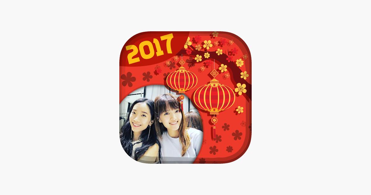Chinesisches Neujahr Bilderrahmen Aufkleber Kamera im App Store