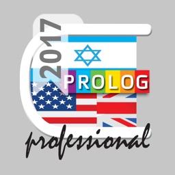 HEBREW - ENGLISH Business Dictionary v.v. Prolog I