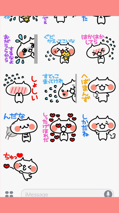 japan akita love love sticker for Windows
