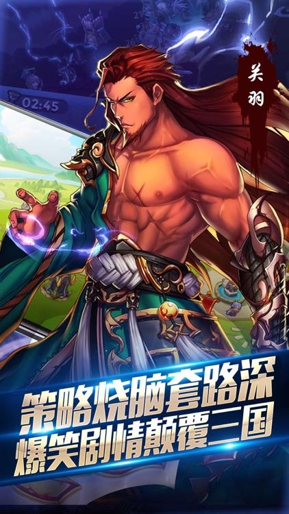 英雄召唤-全民召唤师联盟 screenshot-4